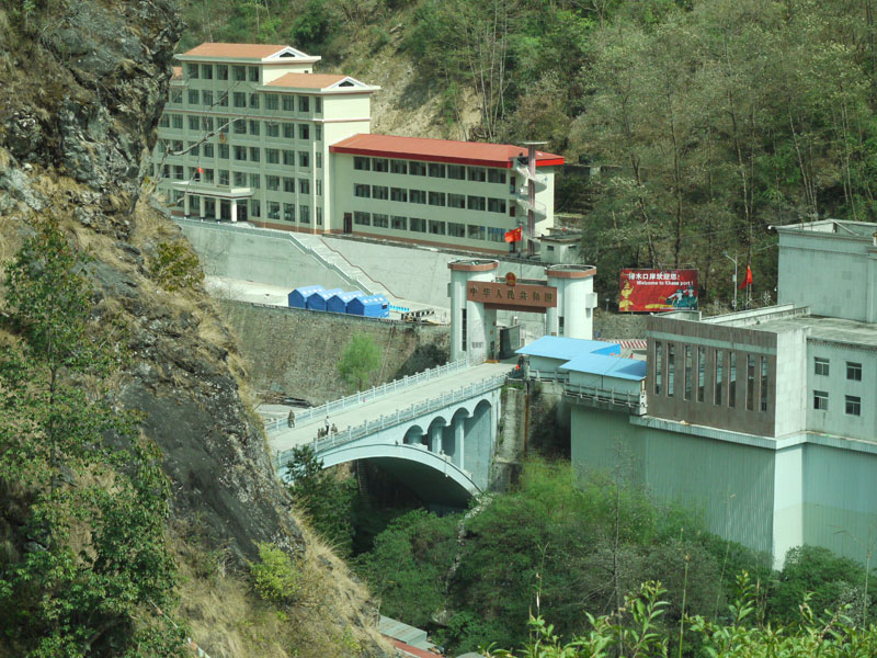 The Friendship Bridge in Kodari marks the Nepal-Tibet border. Taken from the Nepal side.