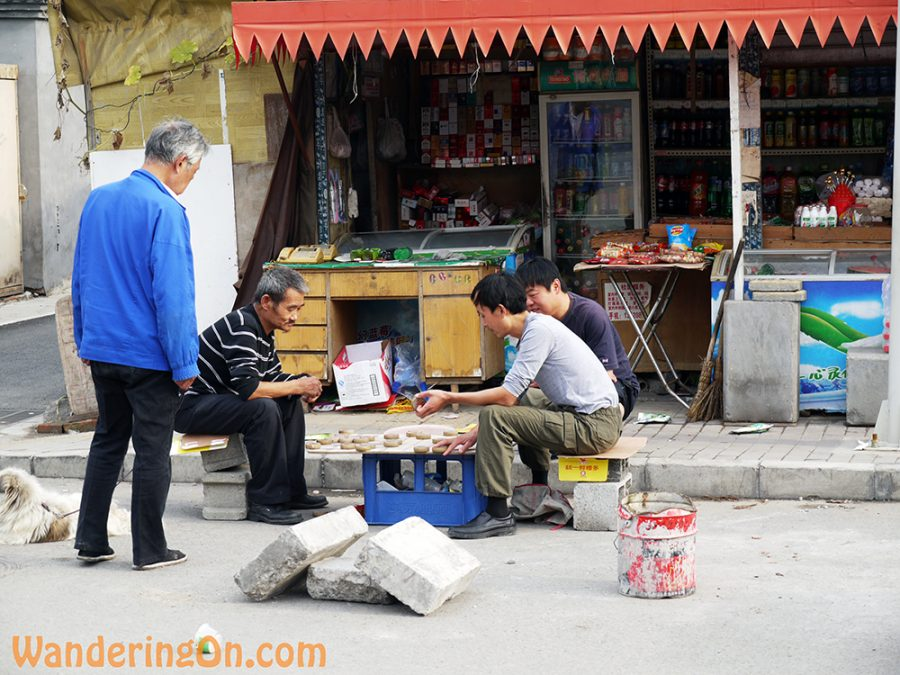 Men Playing Chinese Checkers in the Hutongs of Beijing