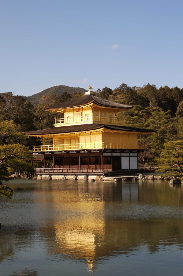 Kinkaku-ji Temple, Kyoto reflected in the lake