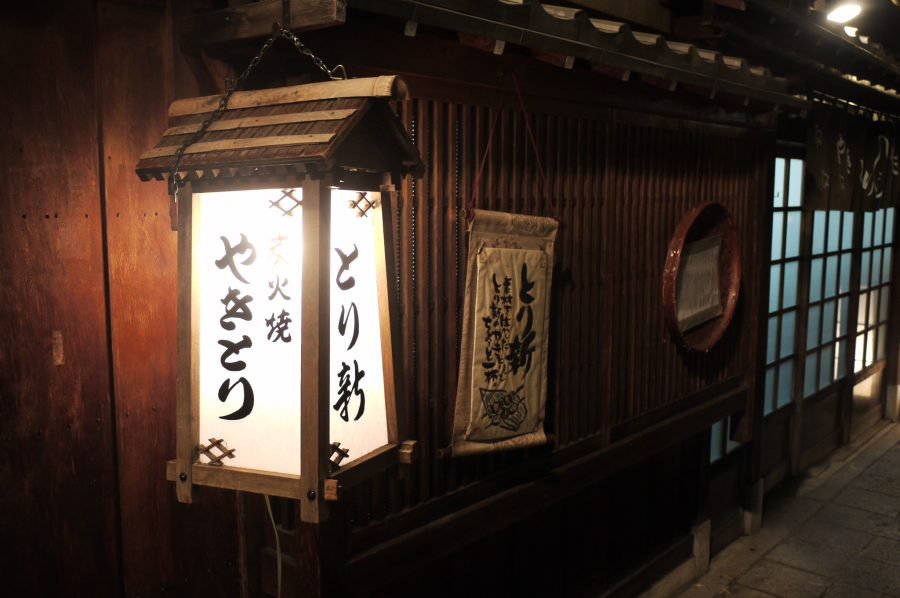 Lanterns in Kyoto, Japan
