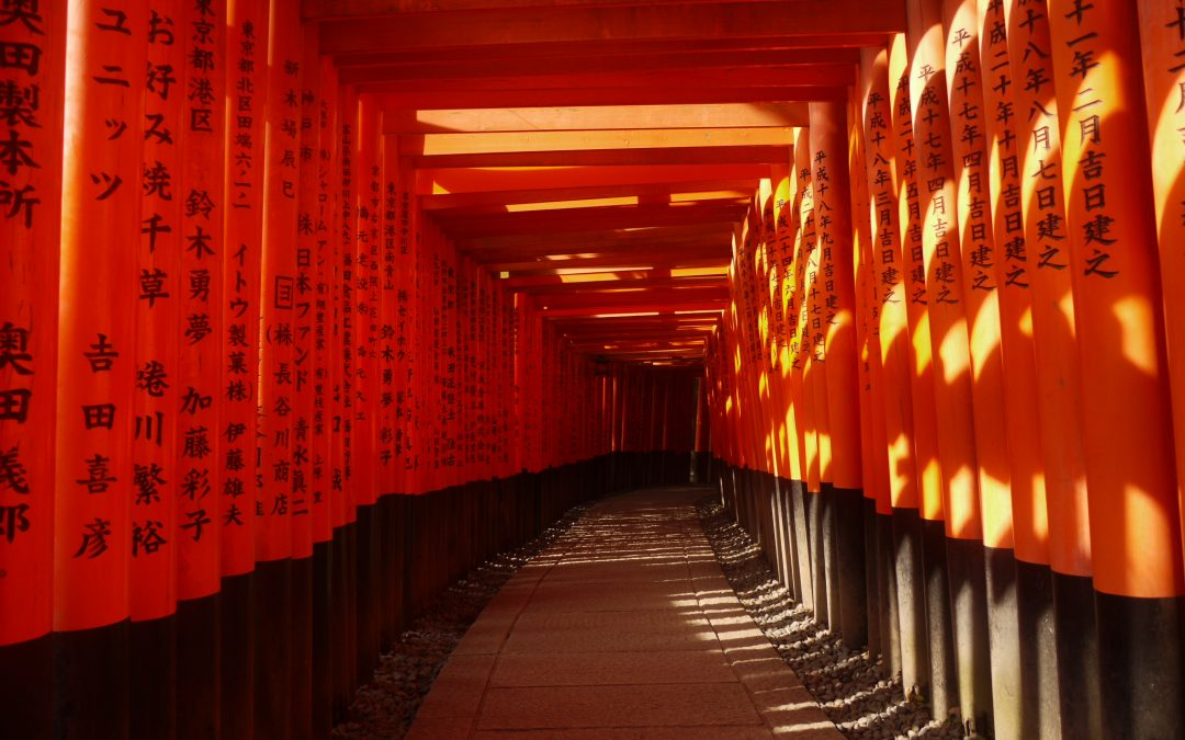 How To Spend 2 Days In Kyoto: The Perfect Itinerary