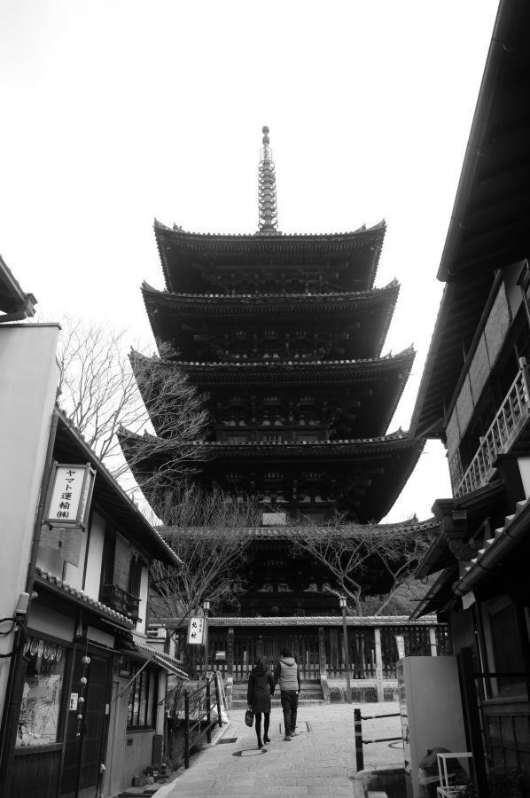 2 days in Kyoto, things to see in Kyoto, Yasaka Pagoda, Kyoto