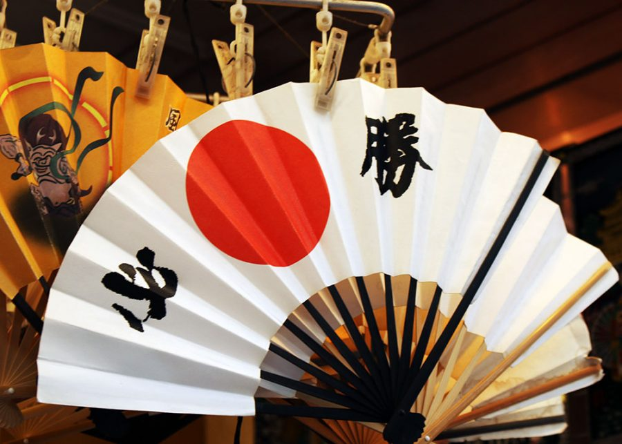 Traditional Fan with the Japanese Flag
