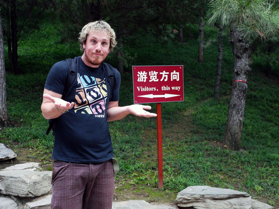 Brian trying to find his way in Beijing
