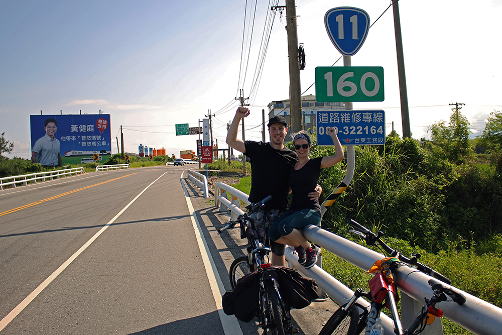 We did it! 160 km cycle of Taiwan's east coast - complete!