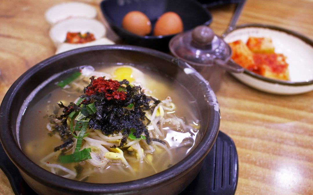 10 Amazing Korean Dishes For Fish-Eating Vegetarians